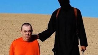 """ПРОЕКТ """"ИГИЛ""""! ЧТО ДВИЖЕТ БОЕВИКАМИ! ВСЯ ПРАВДА!"""