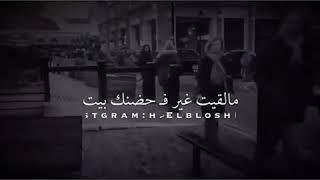 لفيت اد ايه لفيت!  حسين الجسمي حالات انستا 😍💖