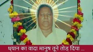✓  ध्यान का वादा मानुष तूने तोड़ दिया । प्रकाश गांधी भजन । Chetavani Bhajan राजस्थानी