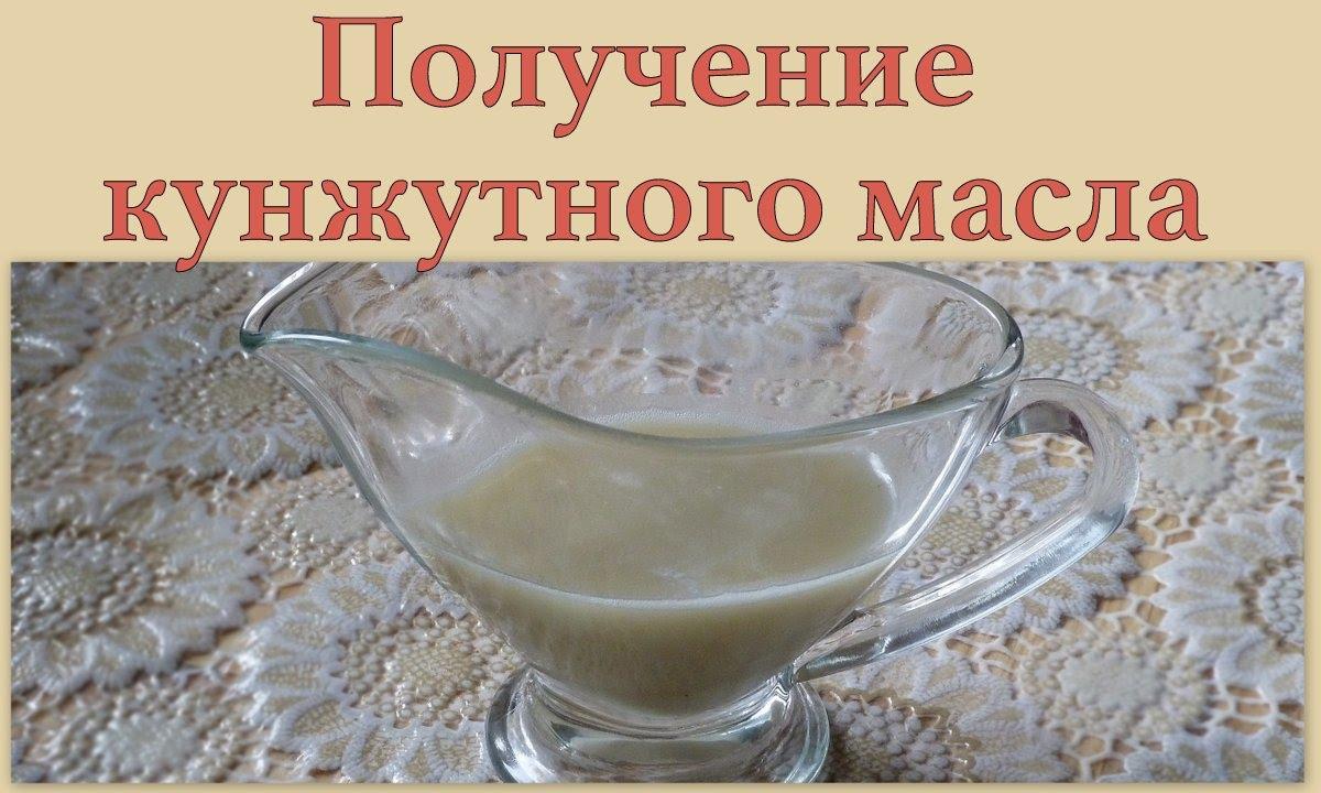 Холодное прессование описание: масло грецкого ореха изготавливают из качественных ядрышек грецких орехов методом холодного отжима. Готовый продукт обладает красивым янтарным цветом, а вкус у не … масло амаранта купить нижний новгород. Льняное масло, кедровое масло, кунжутное масло.