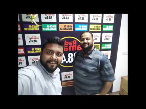 Corporate Icon (08.07.2017) with Shahriar Rahman(kutumbita) In Radio Aamar 88.4fm