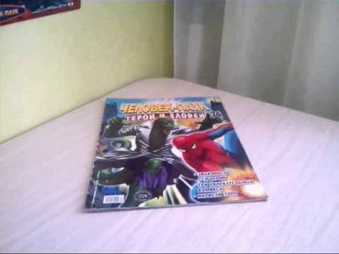 Обзор комикса Человек-Паук: Герои и Злодеи выпуск 34