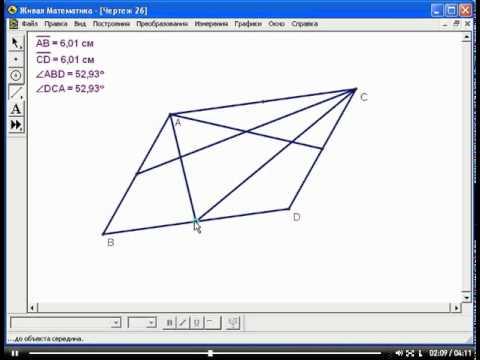живая математика скачать программу - фото 9