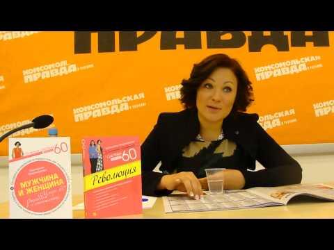 Екатерина Мириманова – скачать книги бесплатно в epub, fb2