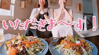 稲取にあるシェアオフィス「EAST DOCK」にて 地域おこし協力隊、フードコーディネーターの本田まゆみさんがCAFEをOPEN! さて、どんなメニューが待...