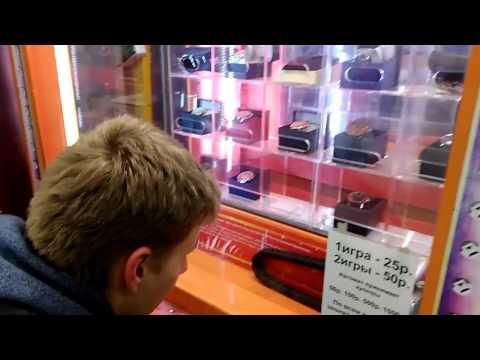 Скачать слоты игровых автоматов