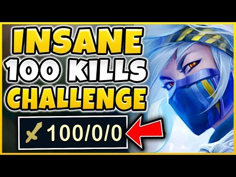THE ULTIMATE 100 KILLS CHALLENGE! INSANELY MASSIVE KDA CHALLENGE - League of Legends