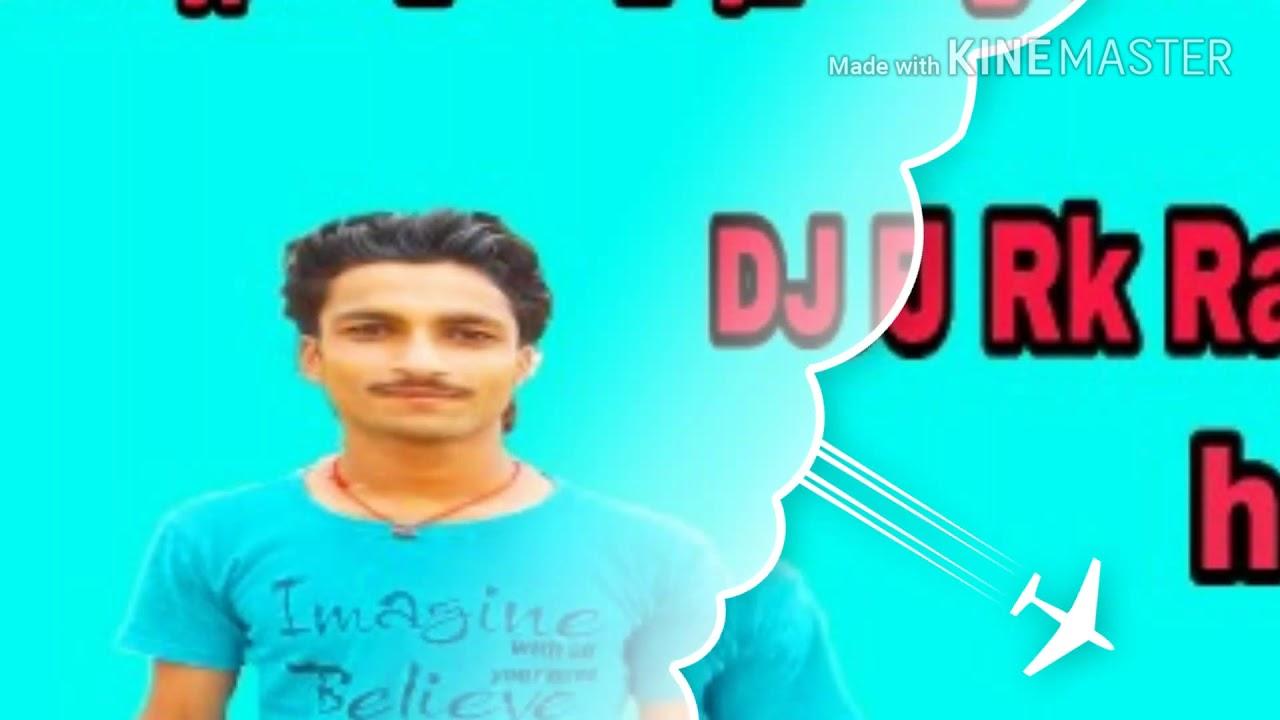 Odia old dhoka song download
