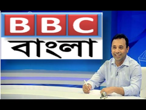 Zillur Rahman with BBC bangla - জিল্লুর রহমান- এ সপ্তাহের সাক্ষাৎকার
