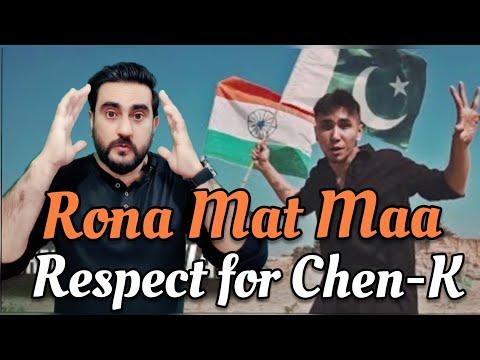 CHEN-K - Rona Mat Maa (Official Video) || Urdu Rap | Reaction | IAmFawad