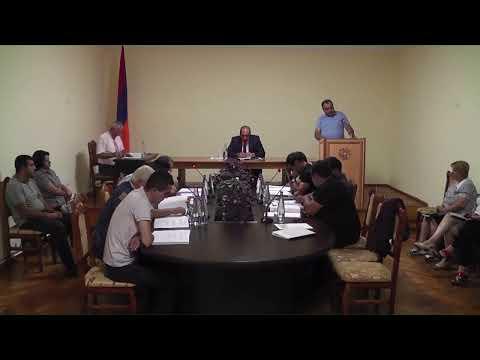 Սիսիանի համայնքի ավագանու նիստ 27.08.2019