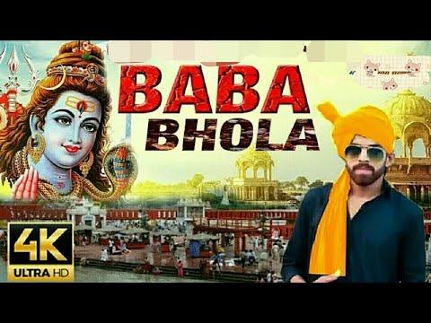 सोलिड डाक कावड़   solid dak kaved   bhola haryanvi song 2019    रोहित हीरा   bholu saini  paramjeet  