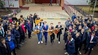 Поздравление на 8 марта от мальчиков гимназии 5 г. Королёв