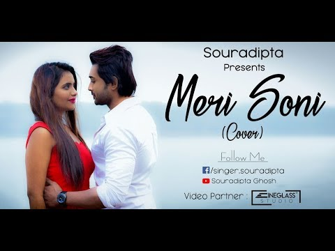 Meri Soni   Cover   Souradipta   Cineglass Studio   HD Music Video