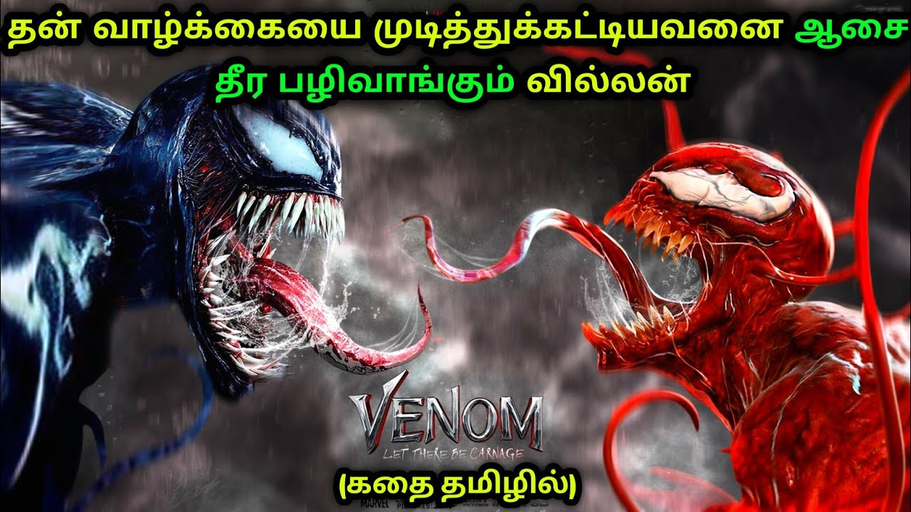 Download VENOM: LET THERE BE CARNAGE - Tamil Dubbed Movie Story Explained & Review in Tamil (தமிழ்)