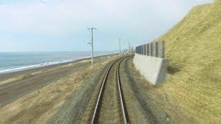 振子特急【スーパーおおぞら】古瀬〜音別 展望_Tilt-body Limited Express from Kushiro -- Super Ozora