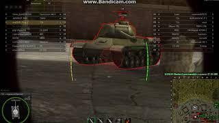 Как заработать один миллион серебра для танков