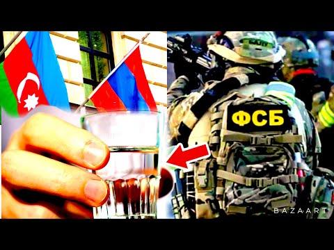 ՀՐԱՏԱՊ․ Ադրբեջանցի և հայ տղամարդիկ թունավորել են 65 հոգու․ 35 մահացել են