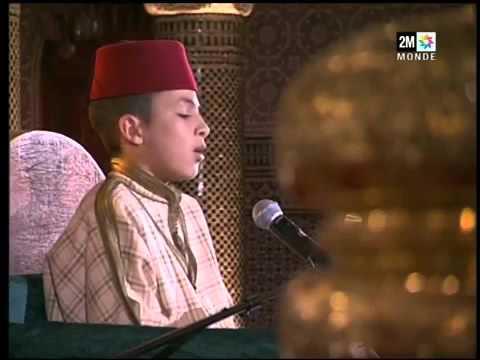 Amazing recitation by Anas Bourak