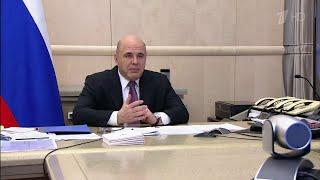 Строительство и ремонт дорог обсудили на совещании главы правительства с вице-премьерами.