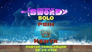 psih vs Kenya Masters of the sword. SOLO 25.2.2019