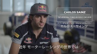 CASIO エディフィス&スクーデリア・トロ・ロッソ-Two Teams in Synergy (日本語)-