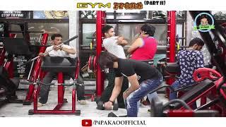 GYM PRANK Part 2   By Nadir Ali In   P4 Pakao   2018 2