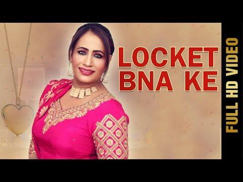 LOCKET BNA KE (FULL VIDEO) | ANMOL VIRK | New Punjabi Songs 2018 | AMAR AUDIO