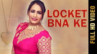 LOCKET BNA KE (FULL VIDEO) | ANMOL VIRK | New Punjabi Songs 2018 |  MAD 4 MUSIC