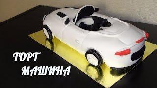 Детский 3d торт машина. Часть 1.
