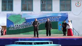 Погода в городе шу жамбылской области на декабрь