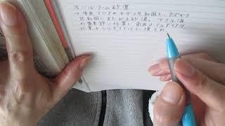 【感想】今回の勉強では、10分で120字程度の文字が書けました。事務...