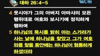 거룩한빛광성교회 정성진 목사 설교 - 명품 허리띠, 겸손
