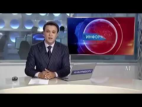 Funny Kazakhstan News Anchor Rapper Meme | Rap Memes