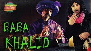 Baba Khalid | Rahim Pardesi thumbnail