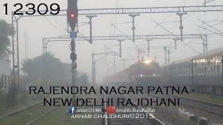 12309 rajendra nagar patna new delhi rajdhani overtakes 13483 farakka exp at chola