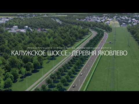 Где обещанные новые крымские дороги?из YouTube · Длительность: 29 мин15 с
