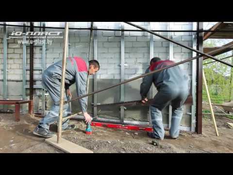 Монтаж цокольного сайдинга своими руками: инструкция