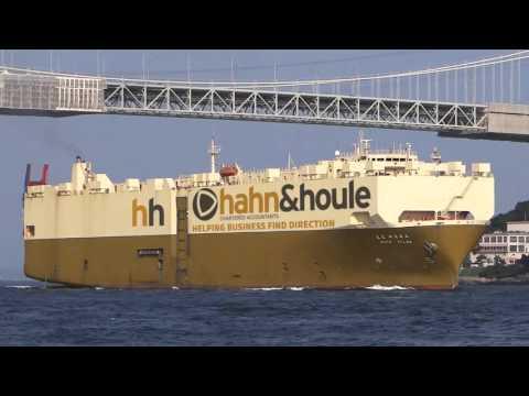 HMS Hahn & Houle