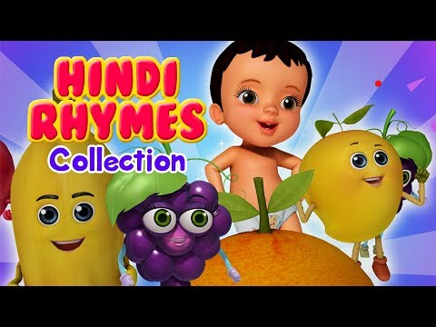 Phal and more Fruits and Vegetable Rhymes | Hindi Rhymes Collection | Infobells thumbnail