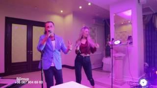 Музыка на свадьбу, артисты на свадьбу Одесса, SGroup - Любовь (live) cover Mozgi