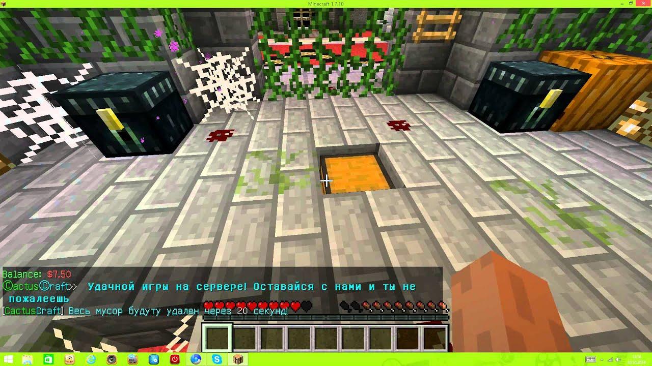 minecraft (выживание) - YouTube