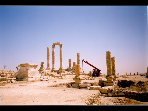 The Temple of Hercules: ACOR Project