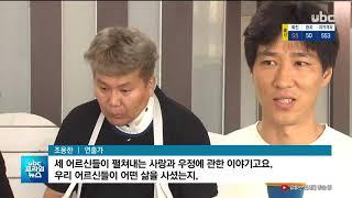 울산연극제 2일 개막  7개 극단참여   2020062…