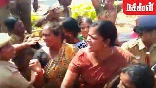 பெண்கள் மீது தாக்குதல்.! Police attacks Women Protesters at Marina Protest