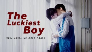The Luckiest Boy - Boy Sompob | Ost. Until We Meet Again ด้ายแดง (ENG VER.)