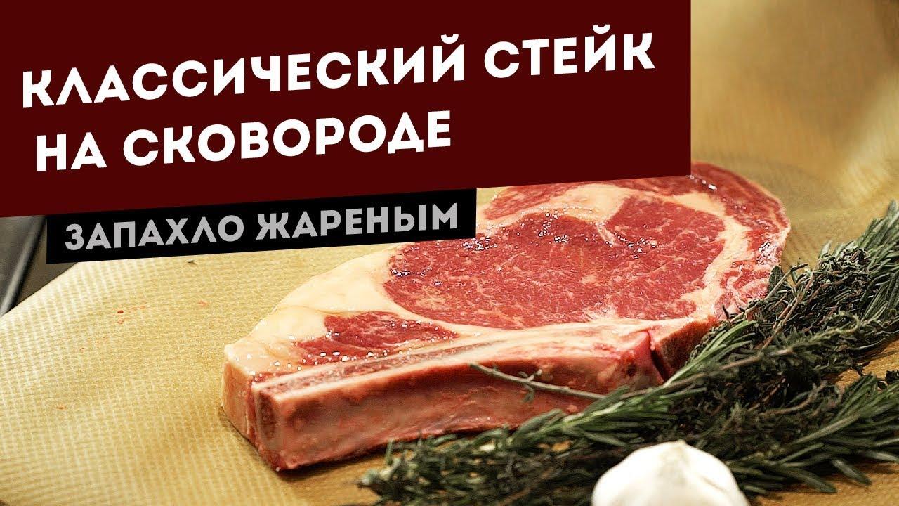 Приглашаем купить посуду по привлекательным ценам, воспользоваться. Сковорода-гриль квадратная 260х260мм со съемной ручкой, ап (мрамор).