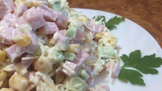 Восхитительный салат «Полянка»