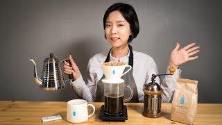 드립 커피 | 블루보틀 바리스타에게 전수받은 레시피로 첫 핸드 드립 도전!! (Blue Bottle)
