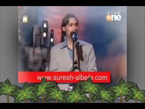 Suresh albela   best comedy    laughter challenge